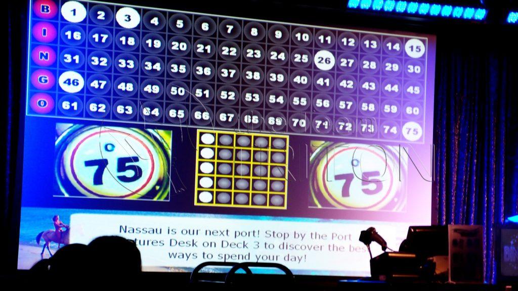bingo-screen-001