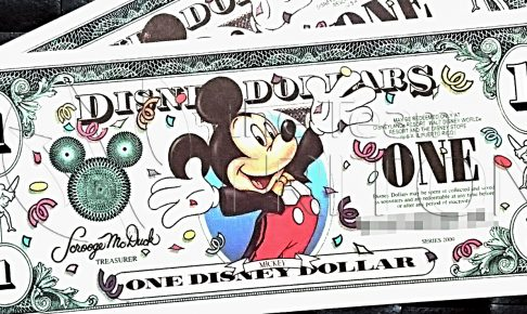 disney-dollars-sample-001