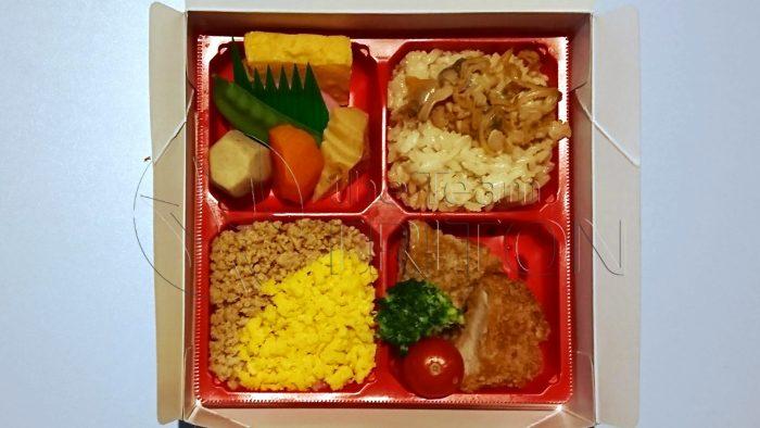 LaGent-lunch-box-003