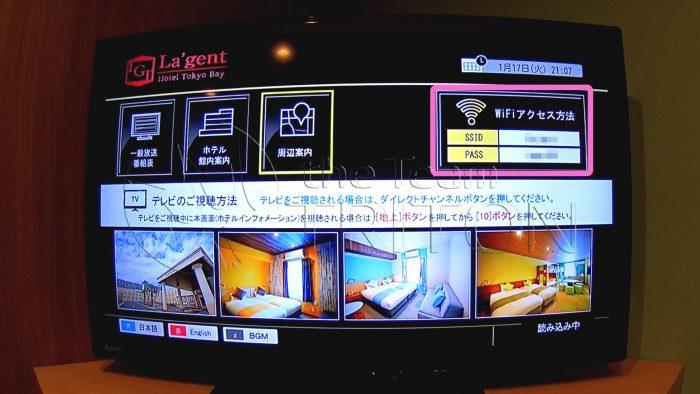LaGent-room-tv-001