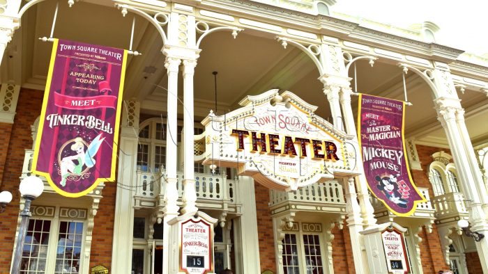 MK-town-swuare-theater-exterior-001