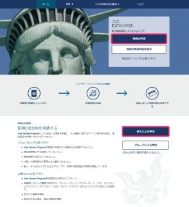 New-Application-00-Individual-001