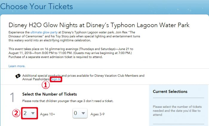 Purchasing-Tickets-Special-Event-03-Choose-Your-Tickets-01-Number-001