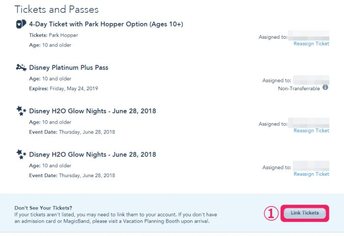 Reservation-and-Ticket-002-Tickets-and-Passes-Link-Tickets-002