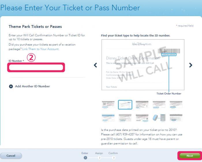 entering-ticket-number-002