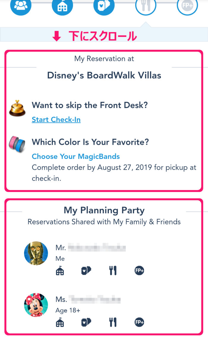 Reservation-My-Reservation-at-My-Planning-Party-001